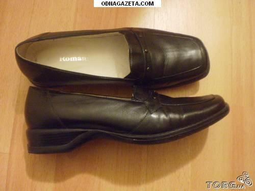 купить Черные кожаные туфли 39 р-ра. кривой рог объявление 1