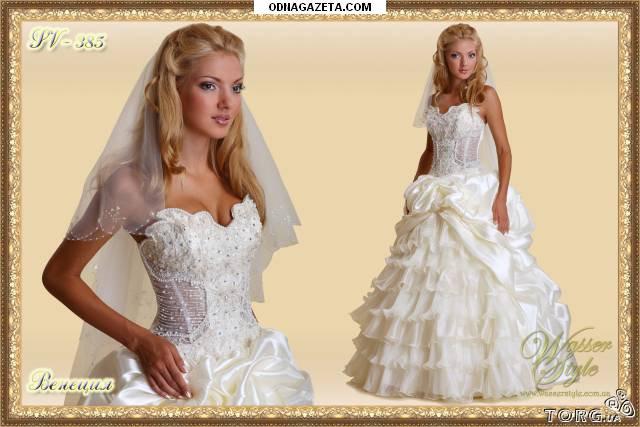 купить Большой выбор свадебных платьев. 0678469797. кривой рог объявление 1