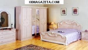 купить Спальня Наташа: 2 тумбочки, 2 кривой рог объявление 1