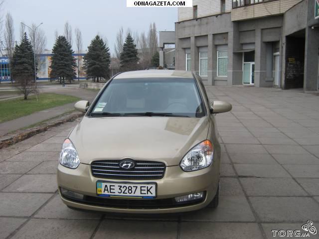 купить Hyundai Accent/седан, 2006 г. в., кривой рог объявление 1