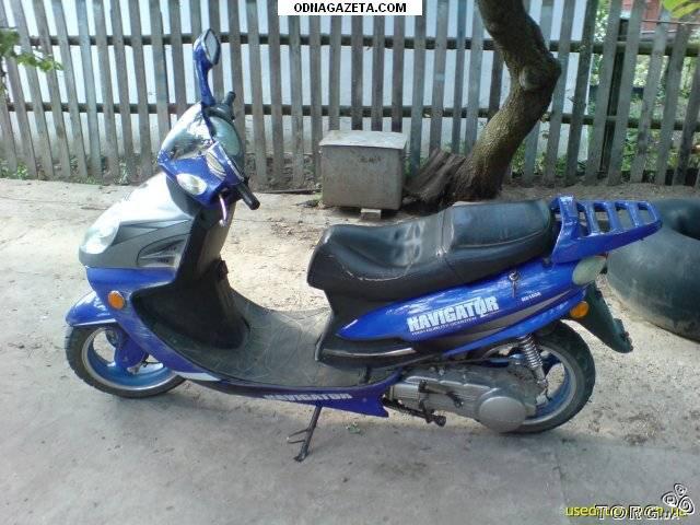 купить Скутер Навигатор. 2 500 грн. кривой рог объявление 1
