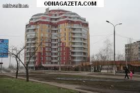 купить Продам квартиру 150 кв. м, кривой рог объявление 1