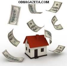 купить Срочный выкуп квартир, домов, гаражей кривой рог объявление 1