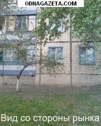 купить Долгинцевский рынок, аренда 14 кв. кривой рог объявление 1