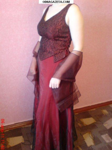 купить Продам платье для выпускного. Размер кривой рог объявление 1