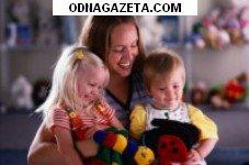 купить Помогу присмотреть за вашим ребенком. кривой рог объявление 1