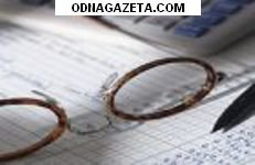 купить Предлагаю работу в финансовой сфере. кривой рог объявление 1