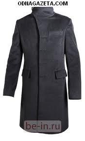 купить Пр. муж. серое драповое пальто, кривой рог объявление 1