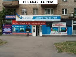 купить Соцгород, на долгий срок, меб., кривой рог объявление 1