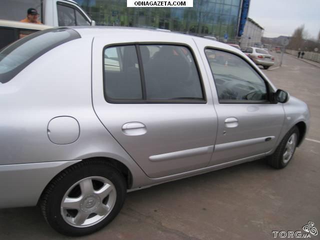 купить Renault Symbol/седан 2007 г. в., кривой рог объявление 1