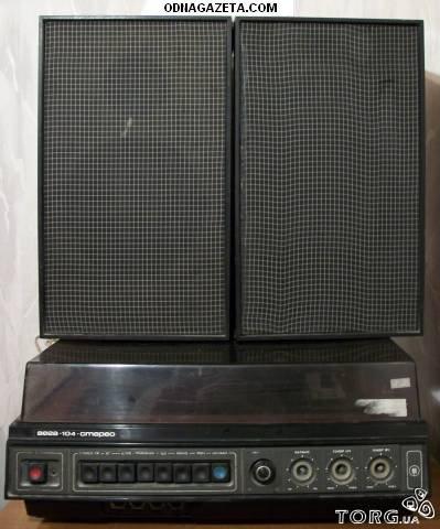 купить Проигрыватель Вега-104-Стерео (без иглы); акустическая кривой рог объявление 1