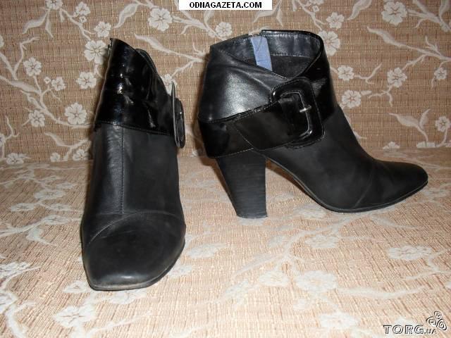 купить Ботинки женское кожаные р-р 40. кривой рог объявление 1