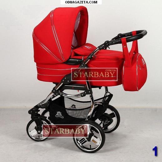 купить Модульная коляска Anmar Espace (Польша). кривой рог объявление 1