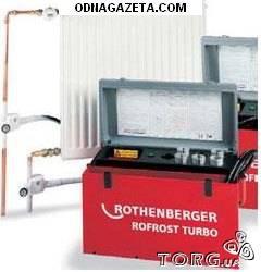 купить Замораживатель труб Rothenberger rofrost turbo кривой рог объявление 1