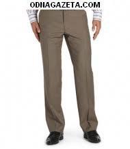 купить Пр. муж. брюки, муж. куртку кривой рог объявление 1