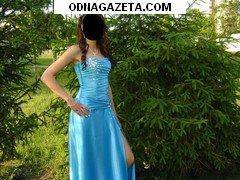 купить Пр. платье для выпускного бирюзового кривой рог объявление 1