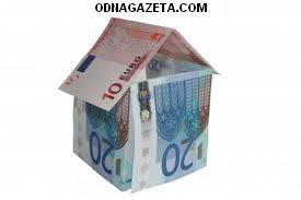 купить Продается газифицированный дом, пос. Горького, кривой рог объявление 1