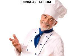 купить На высокооплачиваемую работу в ресторан кривой рог объявление 1