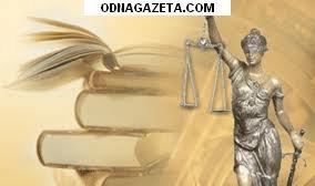 купить Юридические услуги. Хозяйственные, гражданские, семейные, кривой рог объявление 1