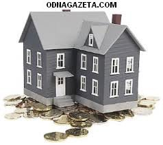 купить Дом 3 комнаты, коридор, кухня, кривой рог объявление 1