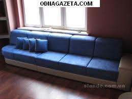 купить Изготовление мягкой и корпусной мебели. кривой рог объявление 1