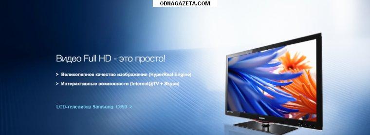 купить Жидкокристаллические телевизоры. http://www.samsung.com. Кривой Рог кривой рог объявление 1