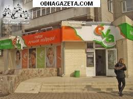 купить Сувенирная продукция в магазинеЕва по кривой рог объявление 1