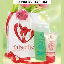 купить Faberlic - кислородная косметика. (056)-404-20-53. кривой рог объявление 1