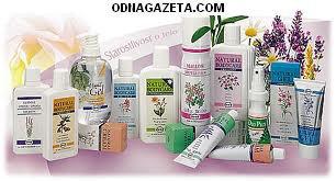 купить Натуральные лечебно-профилактические косметические средства Юст: кривой рог объявление 1