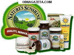 купить Natures Sunshine Products, Inc это: кривой рог объявление 1