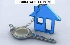 купить Дом или 2-3-ком. кв. в кривой рог объявление 1
