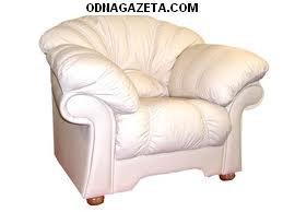 купить Перетяжка мягкой мебели, ремонт, изменение кривой рог объявление 1