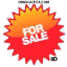 купить Рк Спектр Продам действующий торговый кривой рог объявление 1