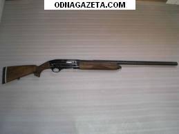 купить Ружье Мц21-12 1986г. в. 3200 кривой рог объявление 1