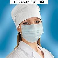 купить Антибактериальная маска «Winmask» Winalite. 10 кривой рог объявление 1