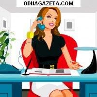 купить В мебельный магазин требуется продавец-секретарь кривой рог объявление 1
