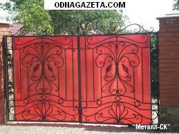 купить Металл. ворота, двери, решетки, оградки, кривой рог объявление 1