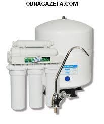 купить Системы очистки воды Тм Роса, кривой рог объявление 1