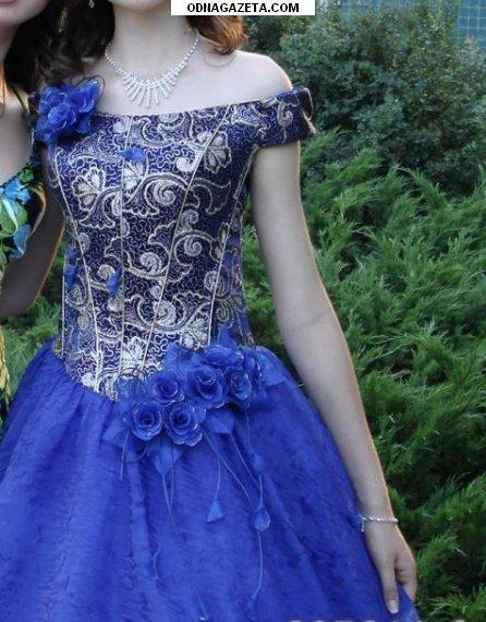 купить Вечернее синее платье: корсет расшит кривой рог объявление 1