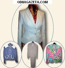 купить Моделирование и изготовления коллекций одежды кривой рог объявление 1
