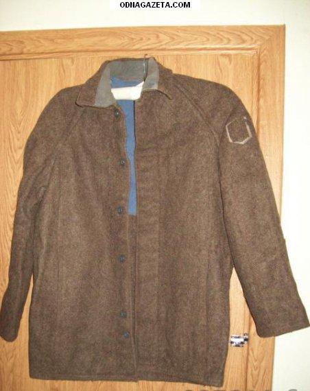 купить Рабочая куртка, р. 48, 40грн. кривой рог объявление 1