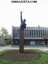 купить Сталинка р-н Современника, пр. Гагарина, кривой рог объявление 1