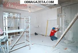 купить Перепланировка квартир, домов с проектом кривой рог объявление 1