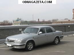 купить Волга 31105 (2005 г. в. кривой рог объявление 1