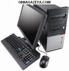 купить Пр. компьютеры, комплектующие, оргтехнику по кривой рог объявление 1