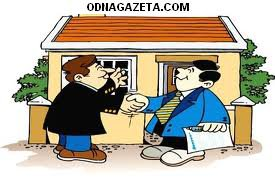 купить Срочно снимим квартиры по городу кривой рог объявление 1
