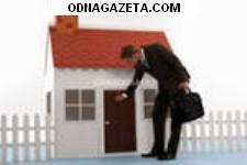 купить Для себя дом в Саксаганском, кривой рог объявление 1