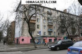 купить Центр Соцгорода, по ул. Косиора, кривой рог объявление 1