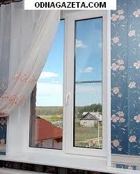 купить Скидка 30% на окна, балконы, кривой рог объявление 1