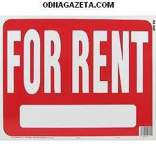 купить Сдаю в аренду помещения (43-320 кривой рог объявление 1